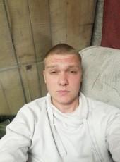 Aleksey, 20, Russia, Zarinsk