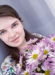 Lena, 21, Serebryanyye Prudy