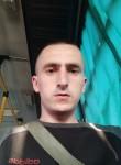 Oleksandr, 25, Kreminna