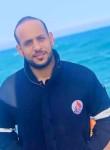 ESLAM, 28  , Al Mahallah al Kubra