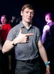 Aleksey, 28, Aktau (Mangghystau)
