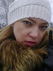 Yuliya, 36, Ukraine, Poltava