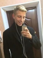 Dmitriy, 21, Russia, Tyumen