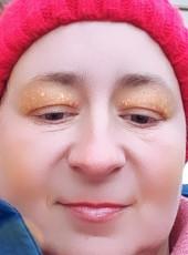 irina, 41, Ukraine, Krasnoarmiysk