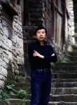 蓝星tmf, 55  , Guiyang