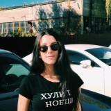 Mariya, 24  , Yahotyn