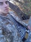 andrey chukhno, 20  , Oleksandriya