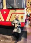 Anna, 46, Moscow