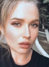 Vika, 20, Russia, Novocherkassk