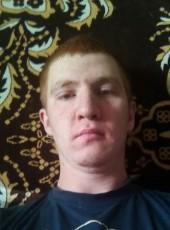 Vlad, 24, Russia, Igra