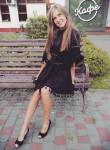 Lera, 26  , Zhabinka