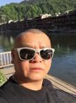 我是小弟, 51  , Changsha