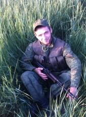 denchik, 26, Ukraine, Donetsk