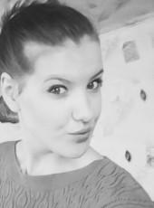 Ольга, 22, Россия, Уссурийск