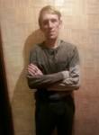Igor, 29  , Ljubim