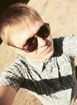 Андр, 31 год, Ульяновск