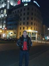Oleksandr, 49, Ukraine, Khmelnitskiy