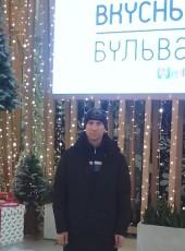 Гена, 44, Россия, Москва