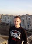 Васёк, 19 лет, Рубіжне