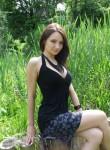 Diana, 29, Tver