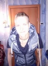 Ira, 32, Russia, Galich
