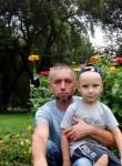 Юрия, 38 лет, Новокузнецк