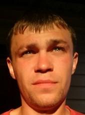 Nikolay, 25, Russia, Kursk