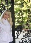 Ekaterina, 33  , Artemivsk (Donetsk)