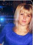 Наталья, 29  , Nogliki