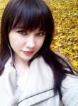 Ирина - Калининград