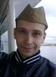 Artem, 29, Krasnodar