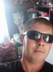 Yusein, 24, Bulgaria, Sofia
