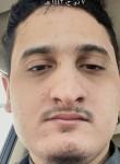 فيصل, 22  , Kuwait City