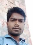 Sunil Kumar, 23  , Luckeesarai