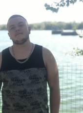 welll, 19, Ukraine, Kremenchuk