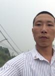 人生有你才精彩, 34  , Mianyang