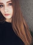 Alisa, 32, Izhevsk