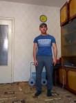 Zair, 37, Rybinsk