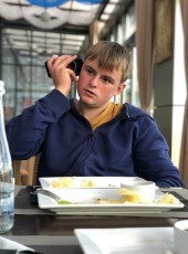 Daniil, 18, Russia, Samara