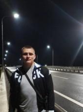 Zhenya , 20, Belarus, Shchuchin