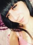 Karina, 24, Mezhdurechensk