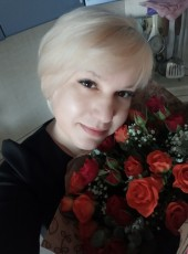 Galina, 45, Russia, Chelyabinsk