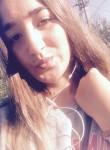 Катюшка, 18  , Kryve Ozero