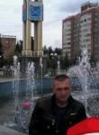 Nikolay, 36  , Rylsk