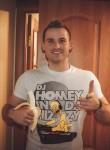 Vadim, 25, Kerch