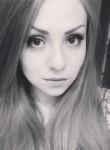 Anna, 24, Krasnoyarsk