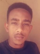 Mohammed mutasim, 22, Sudan, Khartoum