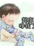 哎, 32  , Tangshan