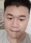 郑湖彬, 18, Beijing