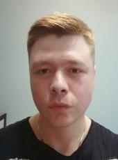Вениамин, 31, Россия, Михайловск (Ставропольский край)